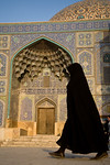 Esfahan, Iran - February, 2008: 17th century Sheikh Lotfollah mosque in Imam Square in Esfahan, Iran was built by Shah Abbas I for the women in his harem. (Photo by Christopher Herwig)