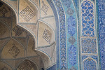 Esfahan, Iran - February, 2008: Inside Jameh Mosque in Esfahan, Iran. (Photo by Christopher Herwig)